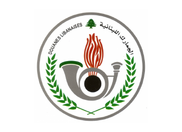 http://auto-khaled.com/wp-content/uploads/2019/10/Lebanese-customs-01-1.png