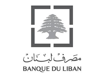 http://auto-khaled.com/wp-content/uploads/2019/10/banque-du-liban-01-1.png