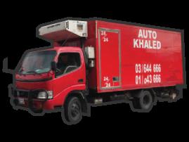 http://auto-khaled.com/wp-content/uploads/2019/10/footer-3.png