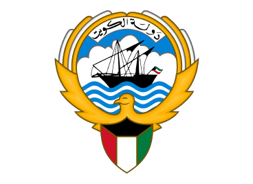 http://auto-khaled.com/wp-content/uploads/2019/10/kuwait-embassy-01-1.png