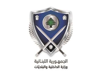 http://auto-khaled.com/wp-content/uploads/2019/10/wizara-logo-01-1.png