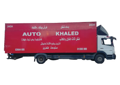 https://auto-khaled.com/wp-content/uploads/2019/10/big-truck.jpg