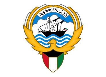 https://auto-khaled.com/wp-content/uploads/2019/10/kuwait-embassy-01-1.png