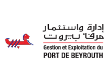 https://auto-khaled.com/wp-content/uploads/2019/10/port-beirut-01-1.png