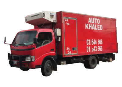 https://auto-khaled.com/wp-content/uploads/2019/10/reefer-truck.jpg
